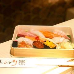 お土産寿司折