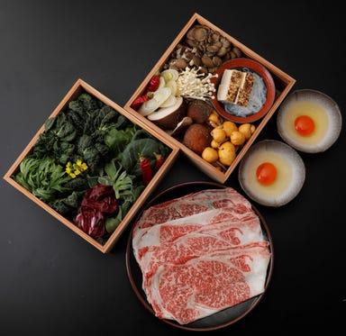 甲州牛鍋料理 紅梅や  メニューの画像