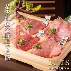 BULLS Nogesakuragicho