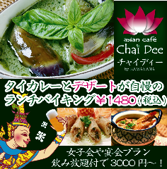 asian cafe Chai Dee