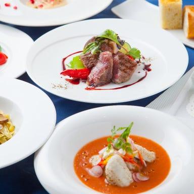イタリアンレストラン LA VERITA  コースの画像