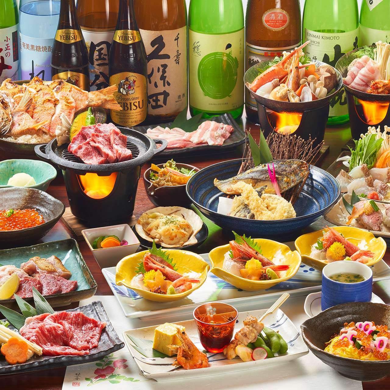 新鮮なお刺身、福島牛など、大満足のご宴会コースご用意!