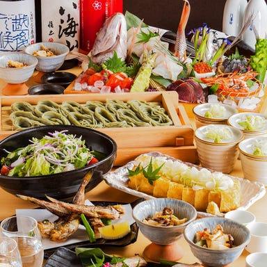 八海山公認 個室居酒屋 越後酒房 浜松町 大門本店 コースの画像