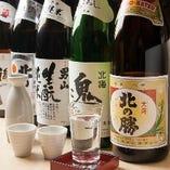 日本酒は旭川全酒蔵+全国の地酒を取り揃え