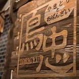 この看板が目印!!JR旭川駅より徒歩12分です