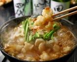 ねぶたに来たら「和牛もつ鍋」 4つの味でお楽しみください♪