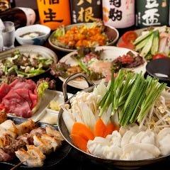 【150分飲み放題付】お得な選べる鍋 宴会コース