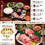 平日&鯖江店限定【ランチ】ちょっと贅沢なお昼ご飯を♪