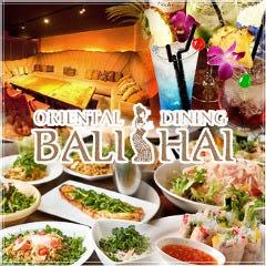 BALI HAI 栄店