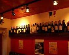 ★100種のワイン★