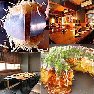 お好み焼き・鉄板焼き たまご 武蔵小杉店