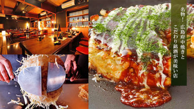お好み焼き・鉄板焼き たまご 武蔵小杉店 コースの画像