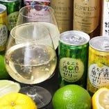 【ぷるぷるスパークリング梅酒&柚子酒】【兵庫県神戸市】