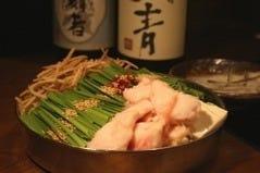 九州料理 黒獅子 本厚木店