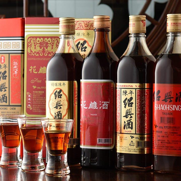 料理との相性抜群!『台湾紹興酒』