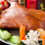 高級料理の「北京ダック」が食べられるコースも!