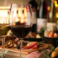 選りすぐった各国ワイン30種類以上!