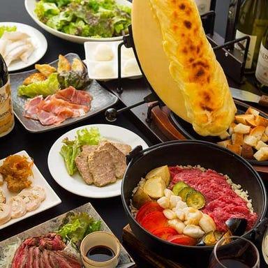 肉とチーズの店 京町バル  コースの画像