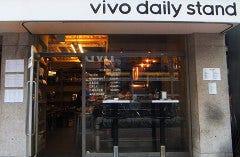 vivo daily stand 新橋店