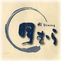 鮨・DINING 月むら