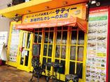 ネパール インド レストラン サティー