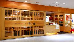 飯・魚・酒・肴松島