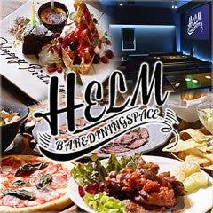 HELM BAR&DININGSPACE