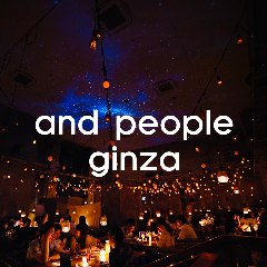 and people ginza