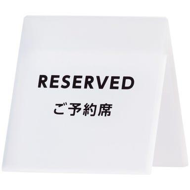 麺屋酒場 まる  コースの画像