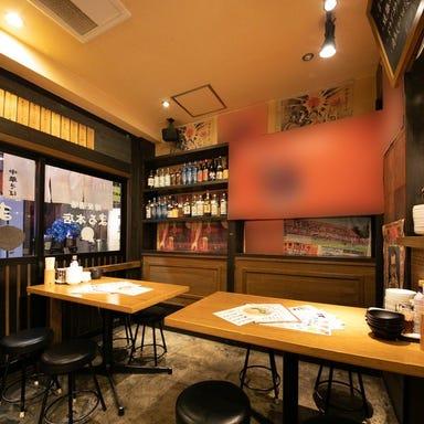 麺屋酒場 まる  店内の画像