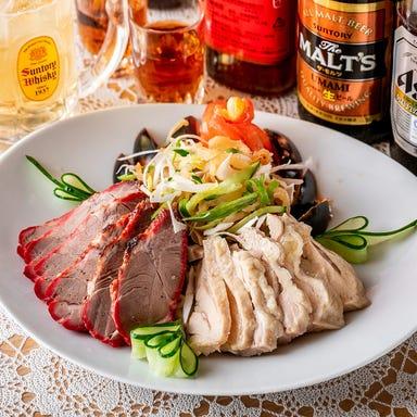 中華料理 又一順  コースの画像