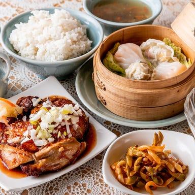 中華料理 又一順  メニューの画像