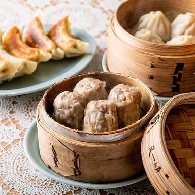 中華料理 又一順  こだわりの画像