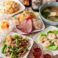 中華料理 又一順