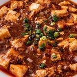 「陳マーボー豆腐」