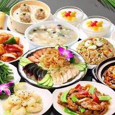 本場四川の味をコース料理で満喫!