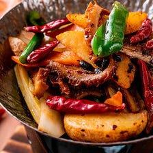 牛ハチノスの老干鍋炒め