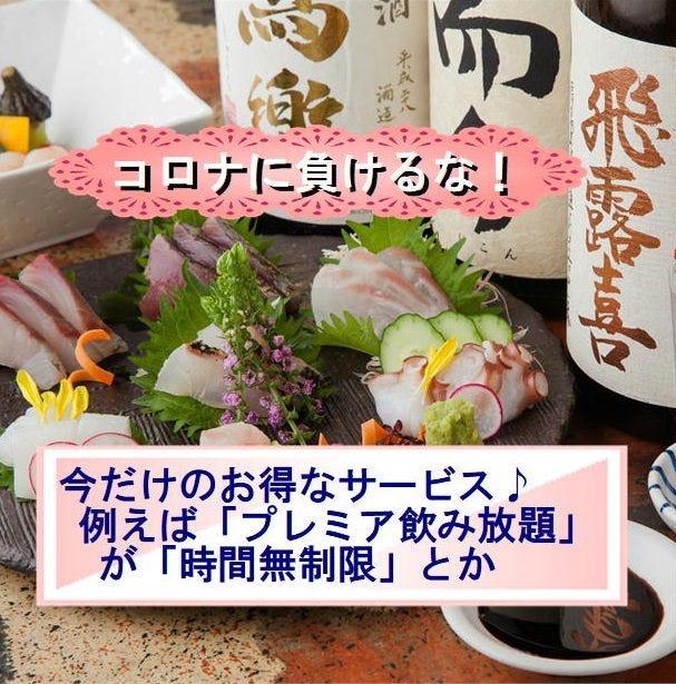 ふわふわ出汁巻き玉子の親子丼 と男前料理 京橋 無花果ichijiku