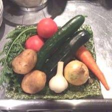 ● こだわりの、野菜