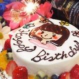 お誕生日や記念日のお祝いはぜひ当店で!サプライズもお任せを♪