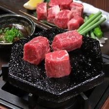 【おすすめ】黒毛和牛ハンキングテンダーサイコロ焼き ~3種の味で~