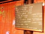 ボリュームのある人気メニューは500円~お楽しみ頂けます。