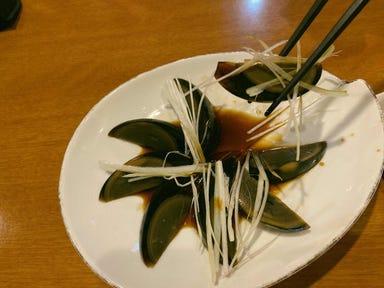 本格中華料理×居酒屋 紅高粱 ~ホンコウリャン~ 柿生店  メニューの画像