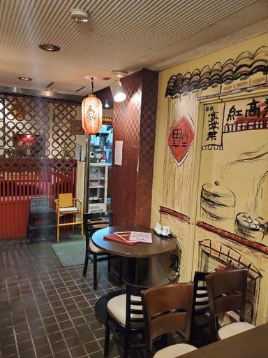 本格中華料理×居酒屋 紅高粱 ~ホンコウリャン~ 柿生店  コースの画像