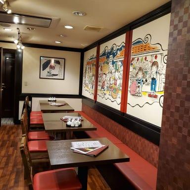 本格中華料理×居酒屋 紅高粱 ~ホンコウリャン~ 柿生店  店内の画像