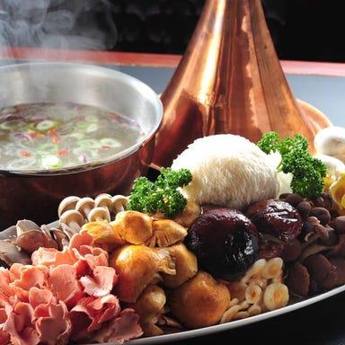 中国雲南料理 御膳房 銀座店 コースの画像