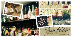 Board Game Bar Aklas 天神店
