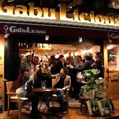 ワイン酒場 GabuLiciousガブリシャス 仙台店