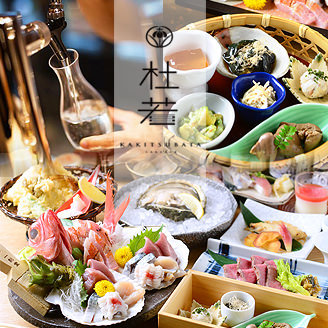 杜若 日本酒和食×個室