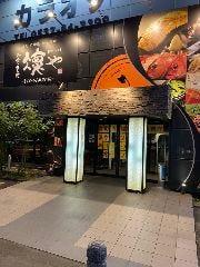 寿司・天婦羅・鉄板料理 和食・呑み処 凜や HANARE 掛川店